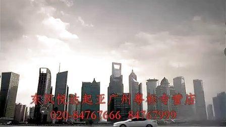起亚K5上市广告片