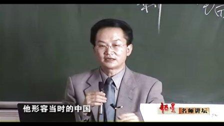 (王岳川)中国文化的传承与输出(二)