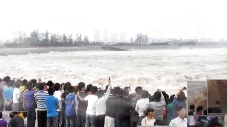 2010钱塘潮