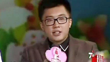 吉林电视台影视频道  新结婚时代20101016