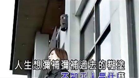 蔡秋凤-江湖