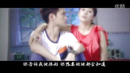 真爱惹麻烦mv——王翔x林真心  by:柒汐儿