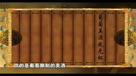 (刘跃进)悲歌当泣 欲望当归(上)