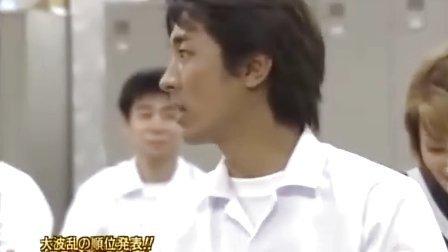 『めちゃ×2イケてるッ!』'00.07.15 (3-4) 第1回抜き打ちテスト
