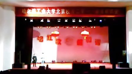 哈工大北京2011校友会剪辑