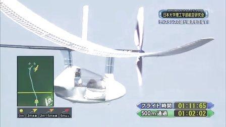 鳥人間コンテスト2010 - Japan International Birdman Rally