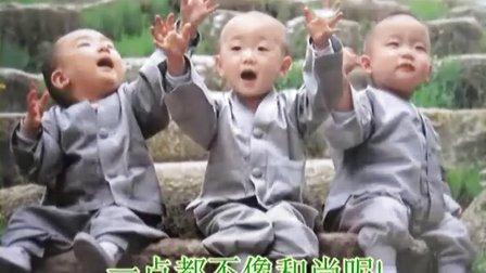 小僧来自东土大唐,是去西天拜佛娶亲滴 太搞笑了