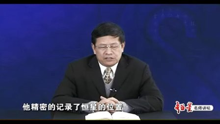 (徐志啸)楚辞的生成机制与文化融合(四)