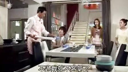 偶然结婚 第12集【中字】