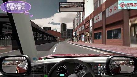 驾驶模拟器学驾宝之城市驾驶