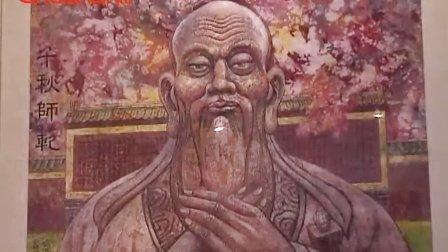 画家陈文泽接受出山网媒体采访