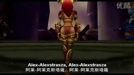 红龙女王之歌《阿莱克斯塔萨》(中文字幕)