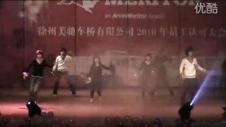南京北大青鸟中博迎新会-舞蹈樱之花