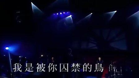 张宇彭羚-囚鸟
