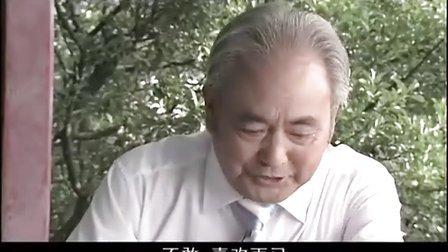 政协主席 23