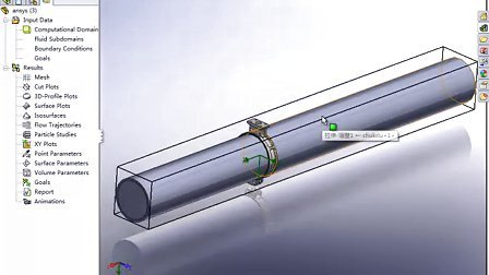 Flow流体分析在阀门行业的应用