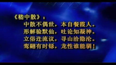 """(徐公持)""""错彩镂金""""的颜延之(下)"""