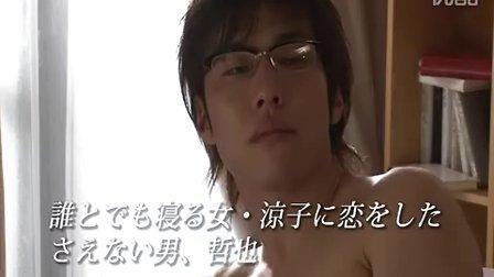 【SILK LABO】after summer days【SILK-005】预告