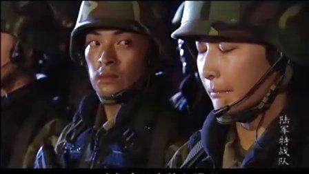 陆军特战队 13