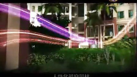天美影—天湖水景洋房—佛山地产3D动画广告宣传片制作