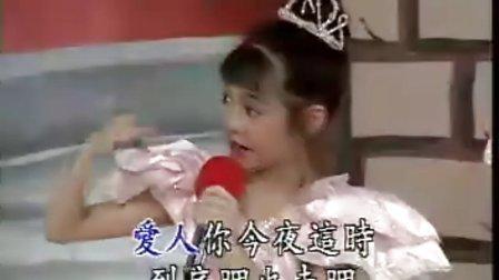 《闽南语》小天使舞台秀