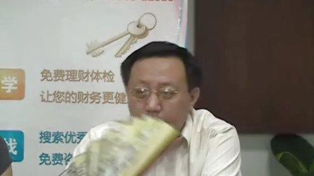 爱理财(www.12818.cn)专访—厚德胜言投资咨询公司总裁况杰