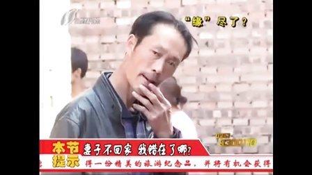 """小郭跑腿2013 10 19 """"缘""""尽了"""