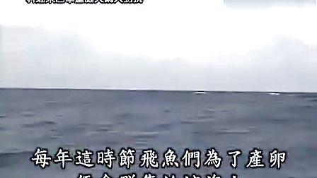[A饭团-料理东西军] 相扑火锅VS中华海鲜火锅
