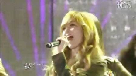 2009.09.12 SNSD - Gee  Tell me your wish (Genie)