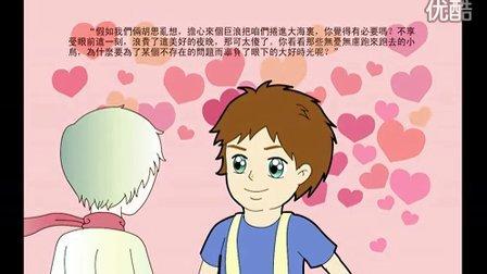 阿米星星的孩子 第4集上(上,中,下集)漫画版