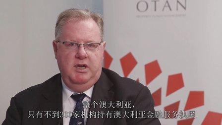 奧坦房地产基金OTAN:澳大利亚888投资移民签证介绍(888 VISA)