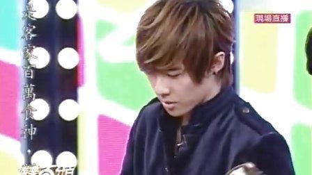 """娛百live20101215唐禹哲宣傳新書""""曝光"""""""