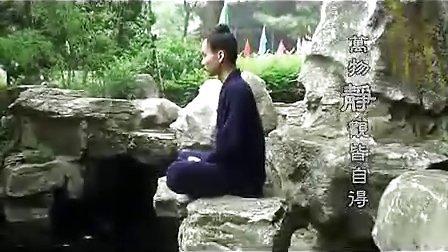 武当胡鹏飞(字学礼)——静坐