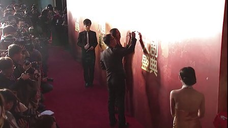 2011优酷大剧盛典 红毯 黄海波 张歆艺 11