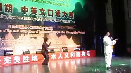 Huang Hua's Speech for Yangshuo Tai Chi School