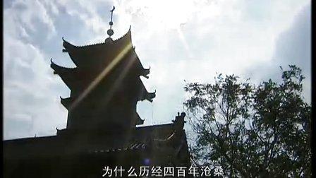 台儿庄古城宣传片 5分钟