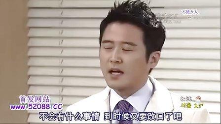 不懂女人63中文字幕