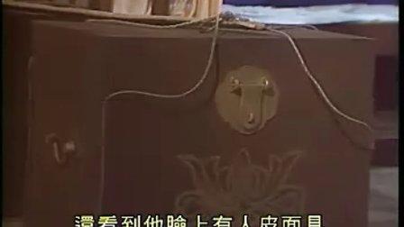 陆小凤刘松仁版之武当之战05_标清