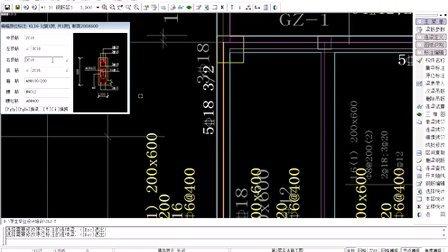 41分钟CAD识别一栋楼梁钢筋