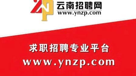 云南招聘网公交广告宣传