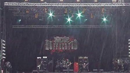 2012年窒息乐队德国wacken音乐节视频,三首作品!