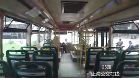 25路电车