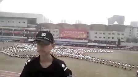 湖南省第九届大学生运动会开幕式