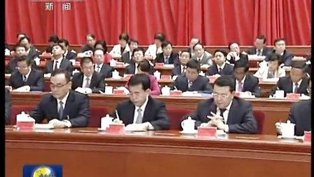 李克强出席中国工会十六大并作经济形势报告 131021