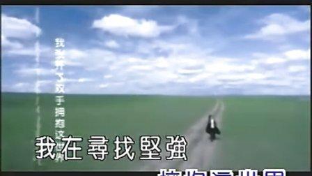 斯琴格日乐-新世纪(三十年的歌)