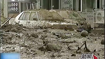 永吉县洪水过后展开自救 100818 新闻参考