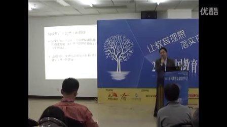 2011年全国教育公益组织年会主题发言——张守礼