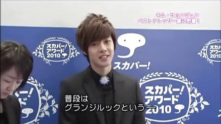 20110205 SkyPerfectTV Award Kim HyunJoong SP 3-3