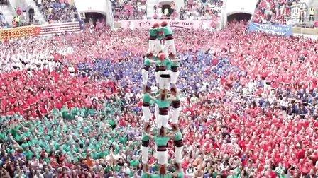 Casteller:人堆城堡比赛