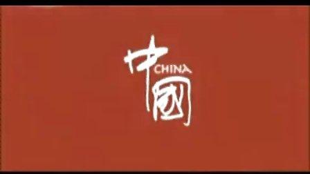 中国国家形象宣传片(人物篇) 清晰版